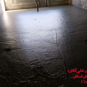 بهترین شرکت مجری فوم بتن در ایران