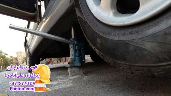 آزمایش استحکام فوم بتن زیر وزن خودرو