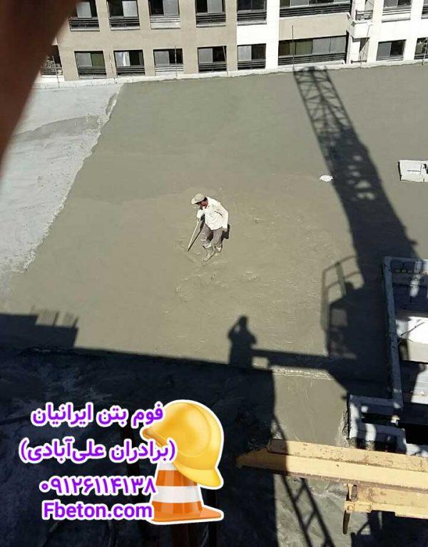 در حال اجرای فوم بتن پشت بام