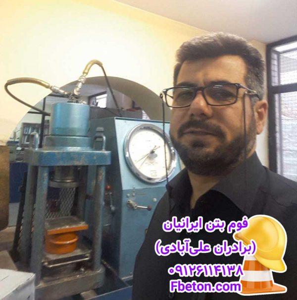 دستگاه تست فشار تک محور در آزمایشگاه مقاومت مصالح