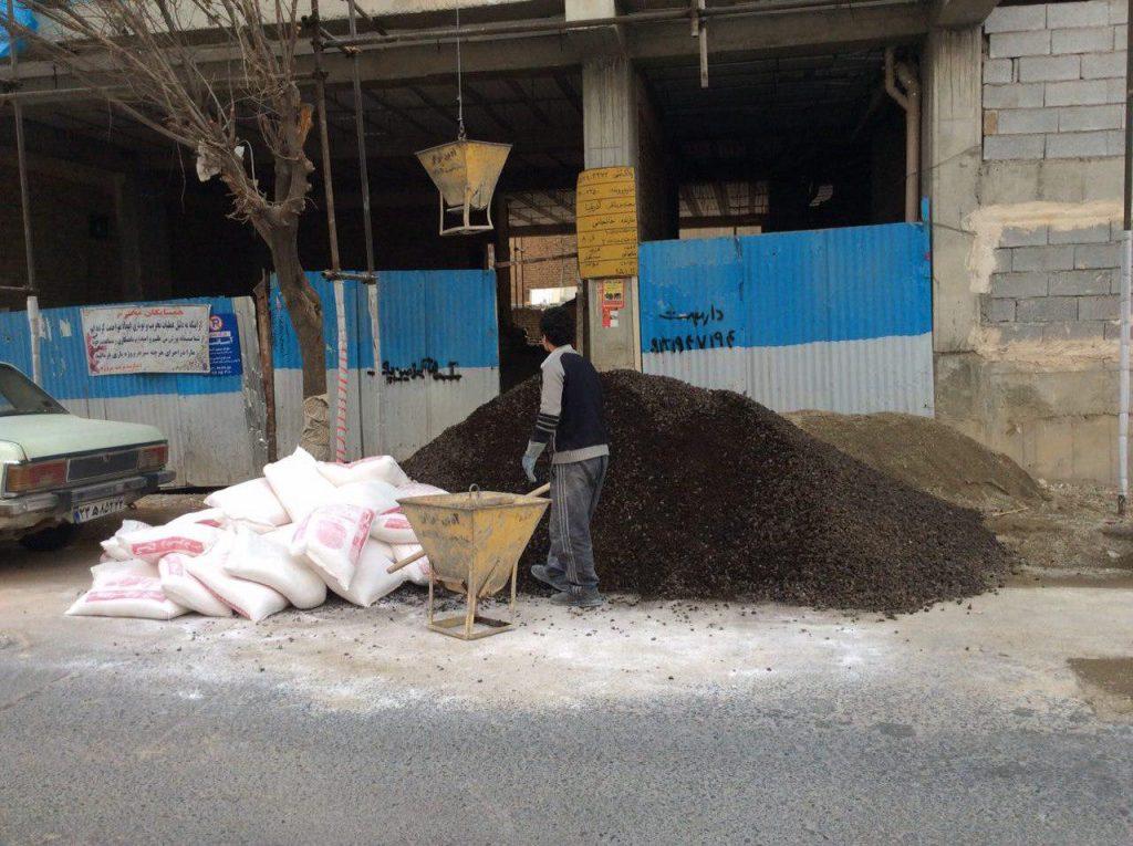 فوم بتن ایرانیان | مجری فوم بتن در تهران بایگانیهاهزینههای پنهان کفسازی سنتی (پوکه ریزی)