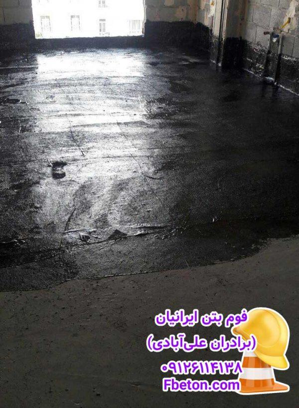 چسبندگی مستقیم قیرگونی روی فوم بتن ایرانیان