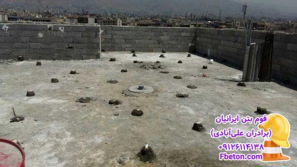 کروم بندی نقطهای برای شیببندی پشت بام