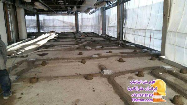 کروم بندی نقطهای در برج پارسیان